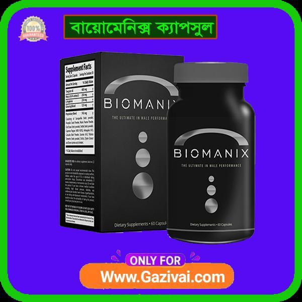 Biomanix plus capsul