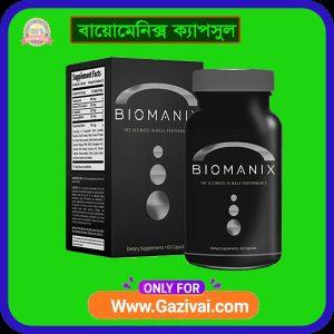 Biomanix capsul