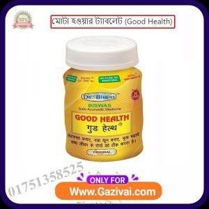Good Health tablet