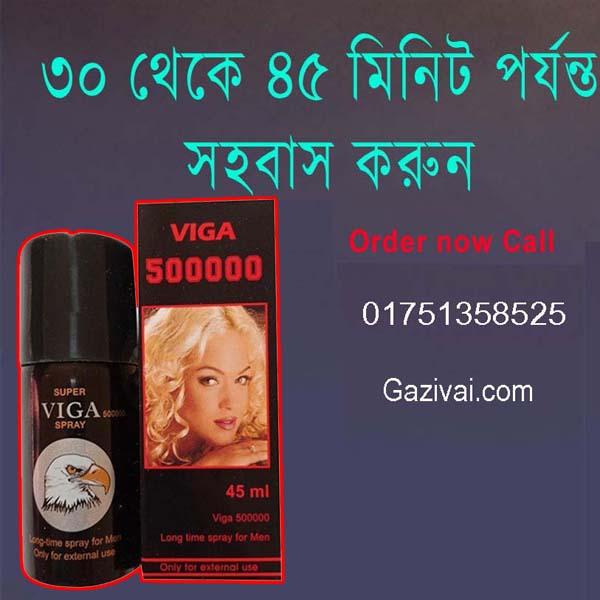 Viga Spray price in bangladesh