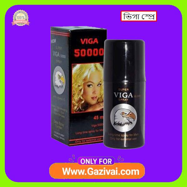 Viga Spray price in bd