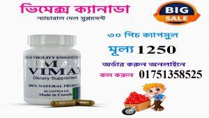 Vimax Capsule Price