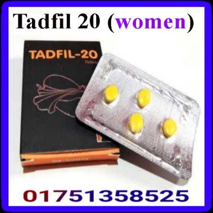 Tadfil 20