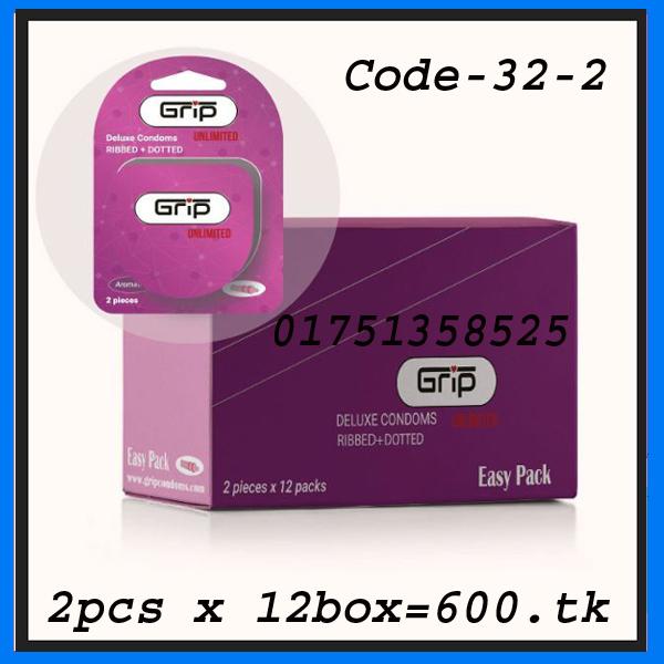 grip condoms price