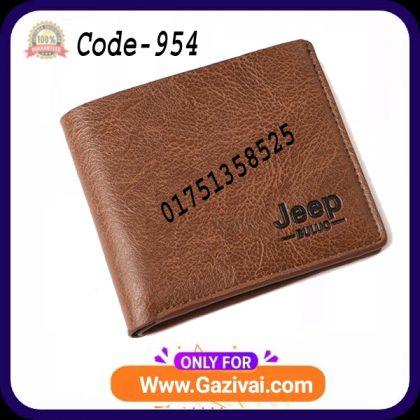 jeep wallet price (ব্রাউন)