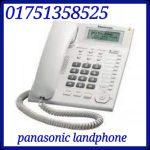 land phone price in bangladesh