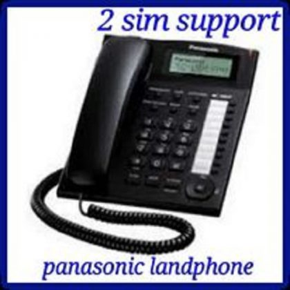land phone price in bangladesh ( 2 sim supported)