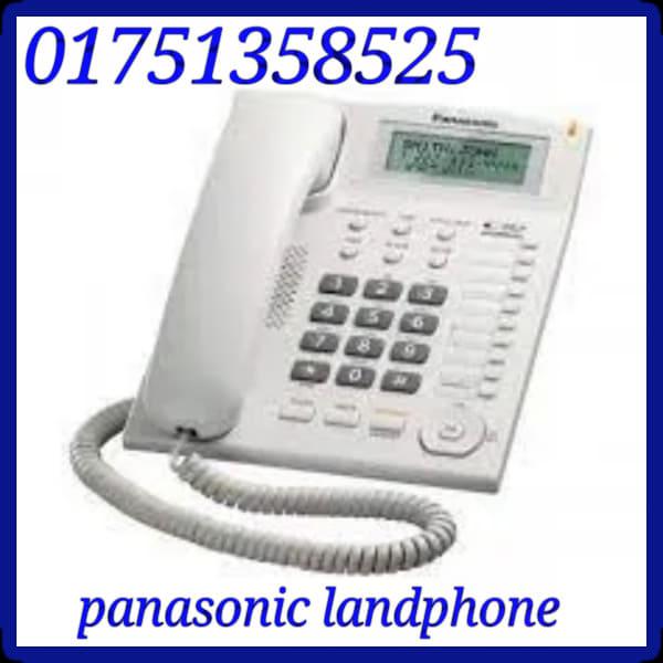 land phone price in bangladesh 2