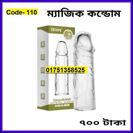 dragon condom price in bangladesh