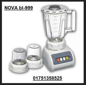 nova blender bl 999 price in bangladesh