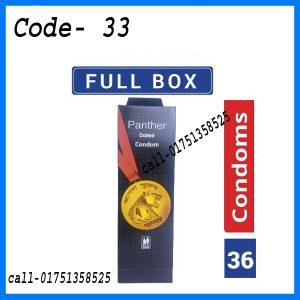 panther condom price