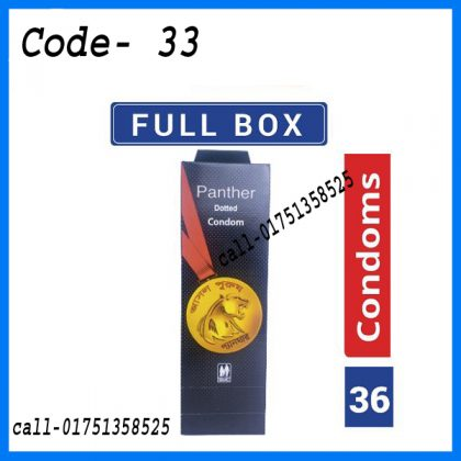 panther condom price: Dotted Condom 36 piece per box